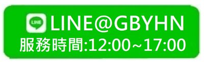 line.me