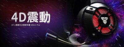 FANTECH HG11 Pro 電競耳機
