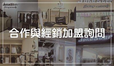 創業,微型創業,服飾批發,服飾貨源,服飾進貨,品牌服飾貨源,青年創業,開店,想創業,賣衣服