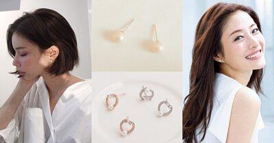 求職穿搭加分鎖骨飾品貼耳耳環