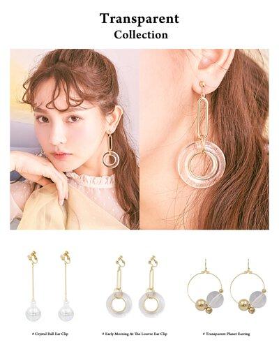 透明耳環 夾式