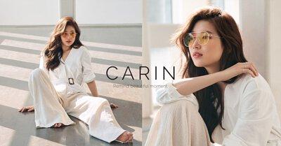 韓國 CARIN 墨鏡秀智代言|韓劇《浪客行》《浪行驚爆點》同款墨鏡