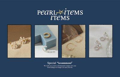 交換禮物推薦 珍珠系列