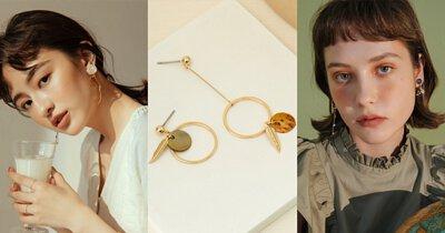 個性時尚 – 不對稱垂墜耳環