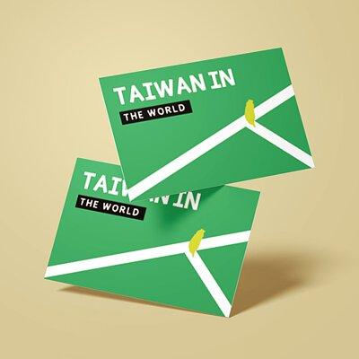 慶祝羽球男雙奪金的紀念款悠遊卡,款式為紀念性的Taiwan IN圖樣。