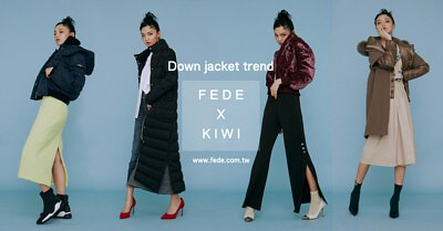 FEDE,Fedeboutique,18FW KIWI LOOKBOOK,Puffer jacket,HERNO,TATRAS,