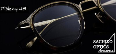 日本職人手工眼鏡ptolemy48
