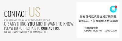 聯繫我們-幸子眼鏡