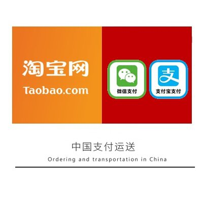 taobao-China-Sachiko Optics