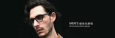 黑色膠框眼鏡|2020時尚個性雜誌推薦50款