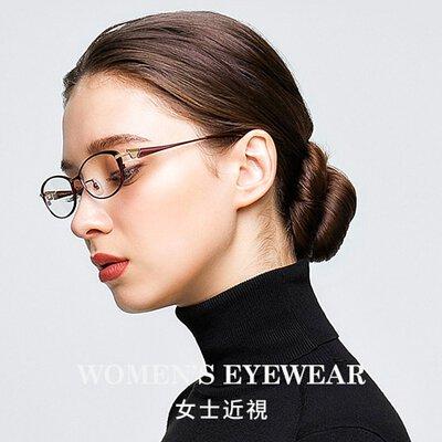 2020女士光學眼鏡框