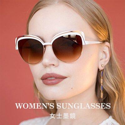 2020時尚女太陽眼鏡推薦