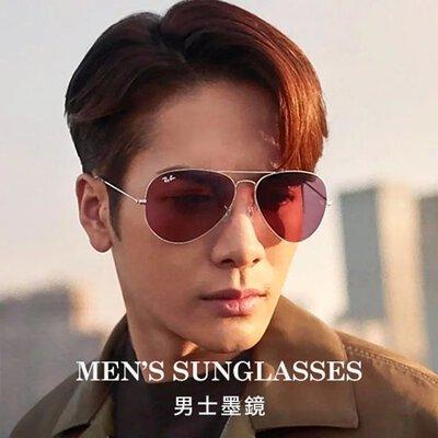 2020型男太陽眼鏡推薦
