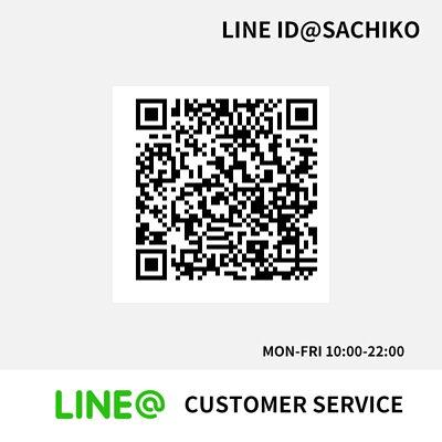 官方LINE@線上即時客服