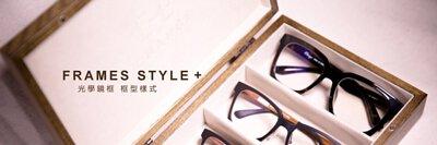 國際品牌近視眼鏡2020目錄推薦│亞洲時尚眼鏡框