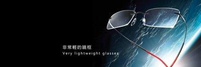 2020國際品牌輕量化眼鏡框|釋放壓力輕鬆無負擔