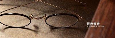 復古眼鏡是歲月的洗煉│日本手工眼鏡推薦的品牌