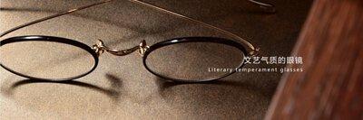 文藝的時尚風,2020文青的時尚眼鏡框定義!