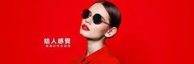 國際品牌太陽眼鏡2020目錄推薦│亞洲時尚墨鏡