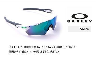 OAKLEY prizm 太陽眼鏡