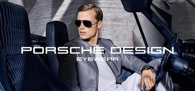 Porsche Desgin 保時捷墨鏡 - 頂級德國工藝