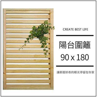 防腐木圍籬 橫條柵欄