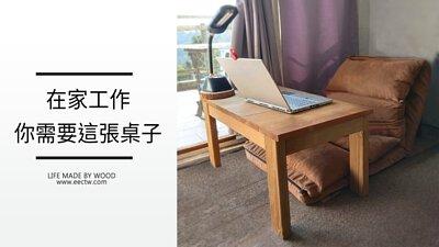 南方松防腐原木實木拼板桌