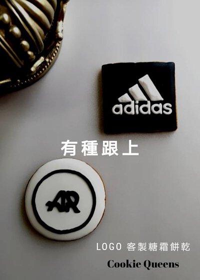 #adidas #adidasrunners  #有種跟上