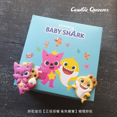 "<img src=""Hello-Kitty-on-cookies-cute-baby-sugar-cookies.jpeg"" alt=""正版-鯊魚寶寶-收口水-收涎-收延-餅乾-碰碰狐-babyshark"">"