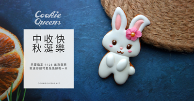 "<img src=""Hello-Kitty-on-cookies-cute-baby-sugar-cookies.jpeg"" alt=""正版-凱蒂貓-收口水-收涎-收延-餅乾-三麗鷗-中秋-送禮"">"