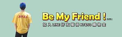 加入LINE好友獲得NT$50購物金