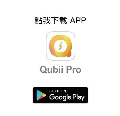 安卓版App下載