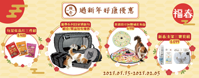 貓外出籠,柴魚片,逗貓棒,貓用品