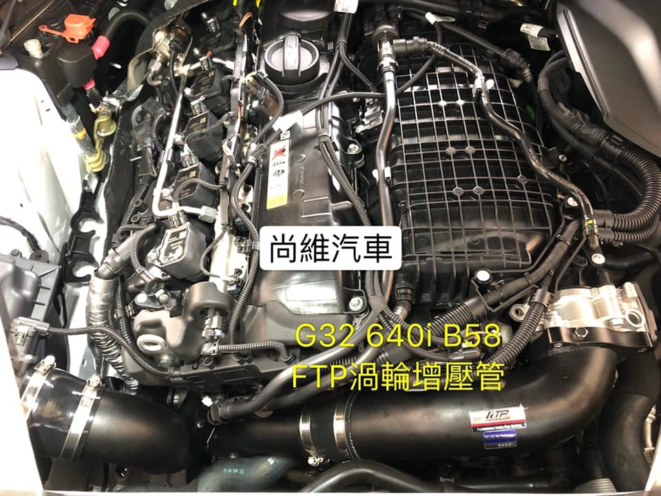 B58 Engine Weight