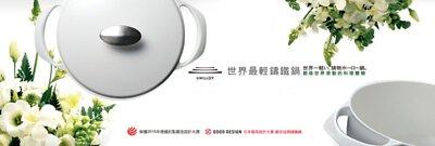 琺瑯鑄鐵鍋,日本製,世界最輕,紅點設計,湯鍋
