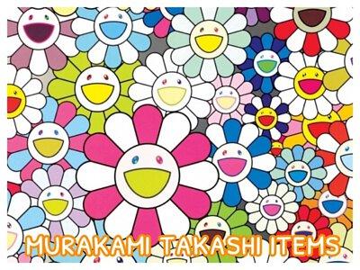 murakami takashi