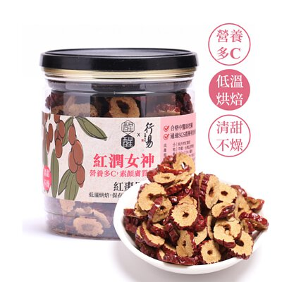 紅棗果乾 健康零食