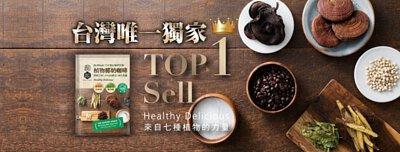 日本植物椰奶咖啡為養生全素拿鐵,使用新鮮初榨椰奶與高山咖啡豆調配,促進代謝補給營養並提升免疫力。堅持提供新鮮、健康、安心的健康好滋味。