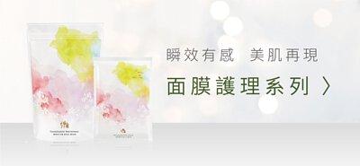 敏弱肌膚保養專家-SiB保養品