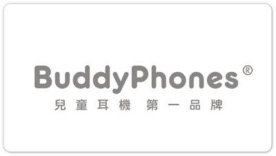 BuddyPhones兒童耳機第一品牌官網
