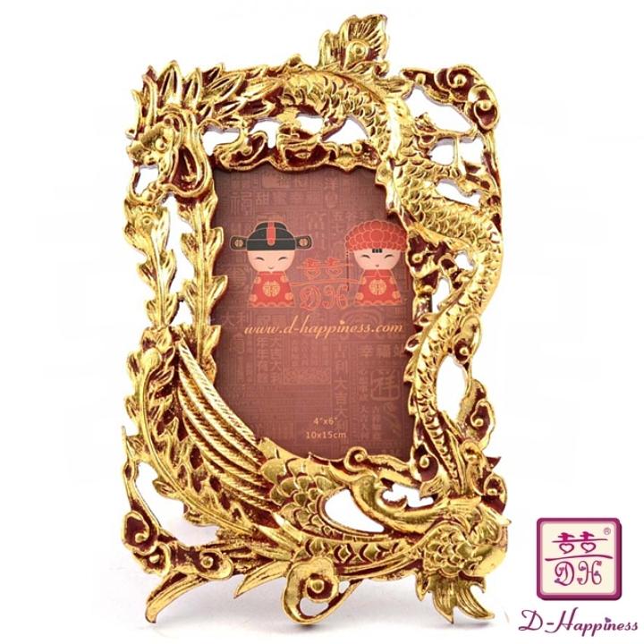 D-Happiness Dragon & Phoenix Gold Leaf Photo Frame