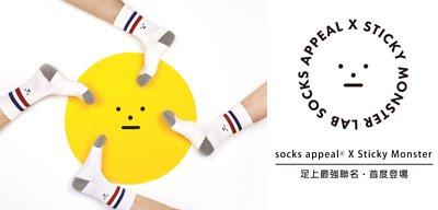 socks appeal,sticky monster,sml,黏黏怪物襪子,黏黏怪物研究所,黏黏怪物華山,韓星,g-dragon,