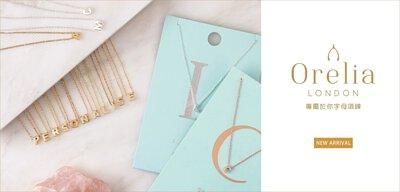 字母項鍊,項鍊,飾品,配件,禮物,閨蜜
