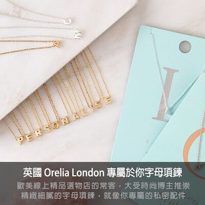 orelia,字母項鍊,項鍊,配件,禮物