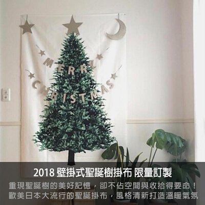 聖誕樹,聖誕節,聖誕掛布,佈置,居家佈置,xmas,禮物