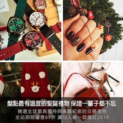聖誕樹,聖誕節,聖誕掛布,佈置,居家佈置,xmas,禮物聖誕,交換禮物