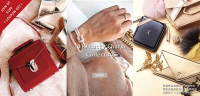 lucky charm,幸運物,新年禮物,招財,招好運,錢包,zatchels,紅包,方糖包,摩斯密碼手鍊