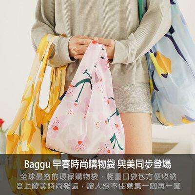 baggu,購物袋,背古包,環保包,環保袋
