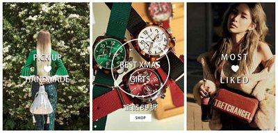 聖誕禮物,交換禮物,聖誕節,禮物,方糖包,劍橋包,聖誕襪,錶,包包,百摺包,韓星