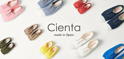 cienta,香香鞋,童鞋,寶寶鞋,親子鞋,帆布鞋,部落客推薦